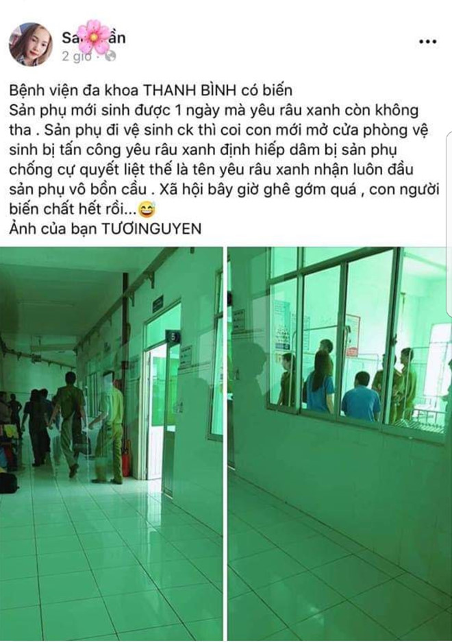 Điều tra vụ sản phụ trình báo bị tấn công tình dục ở nhà vệ sinh bệnh viện - Ảnh 1