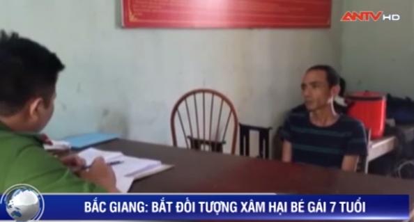 """Vụ """"yêu râu xanh"""" xâm hại bé gái 7 tuổi ở Bắc Giang: Chủ tịch xã tiết lộ bất ngờ - Ảnh 1"""