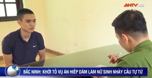 Khởi tố vụ nữ sinh lớp 12 ở Bắc Ninh nhảy cầu tự tử nghi do bị hiếp dâm - Ảnh 1