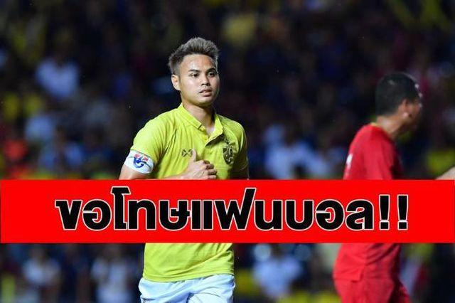 Thua Việt Nam 0-1 ở King's Cup 2019, ngôi sao Thái Lan thừa nhận điều bất ngờ - Ảnh 1