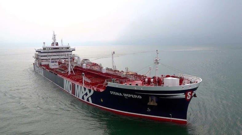 Tàu chở dầu mang cờ Anh bị Iran bắt giữ sắp được trả tự do? - Ảnh 1