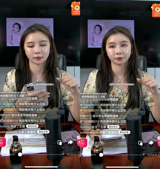 Hot girl 26 tuổi Trung Quốc với 10 triệu follow lộ nhan sắc thật gây ngỡ ngàng trên sóng livestream - Ảnh 1