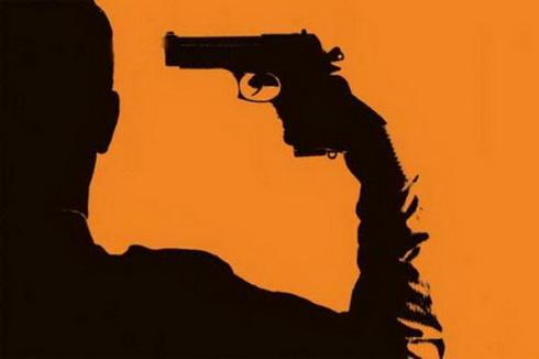 Điều tra vụ thanh niên dùng điện thoại ghi lại cảnh tự dùng súng bắn vào đầu - Ảnh 1