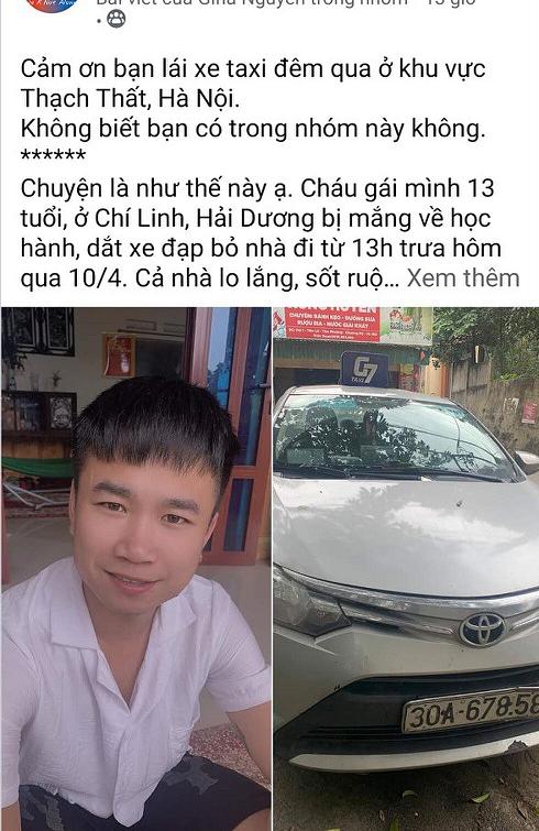 Đạp xe từ Hải Dương lên Hà Nội thăm dì rồi bị lạc, bé gái 13 tuổi được tài xế taxi đưa về nhà trong đêm - Ảnh 1
