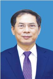 Tiểu sử đồng chí Bùi Thanh Sơn - Ảnh 1