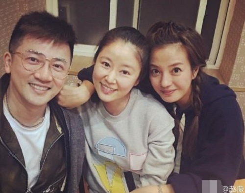 Triệu Vy và Tô Hữu Bằng hội ngộ mừng đầy tháng con gái Lâm Tâm Như - Ảnh 1