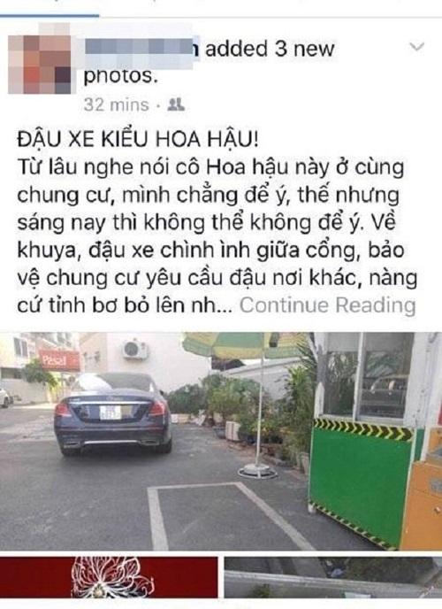 Hoa hậu Kỳ Duyên lên tiếng về việc đỗ ô tô giữa cổng chung cư - Ảnh 1