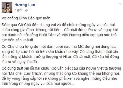 Ca sĩ Hương Lan bỏ về vì Việt Hương nói tục trong đám cưới cựu thành viên AC&M - Ảnh 2