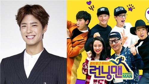 Park Bo Gum tham gia Running Man cùng đội với Lee Kwang Soo và Song Ji Hyo - Ảnh 1
