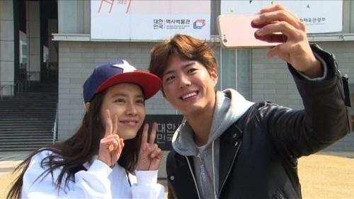 Park Bo Gum tham gia Running Man cùng đội với Lee Kwang Soo và Song Ji Hyo - Ảnh 2