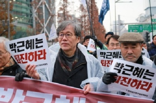 200 giáo sư biểu tình đòi tổng thống Hàn Quốc từ chức - Ảnh 1