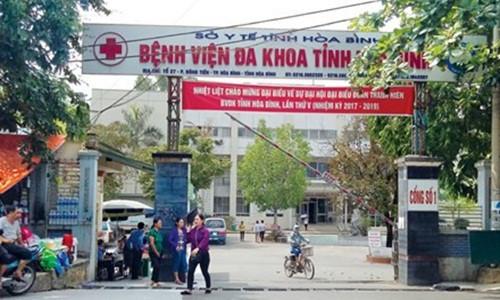Vụ chạy thận khiến 8 người tử vong: Người nhà cầu cứu Bộ trưởng Y tế - Ảnh 1
