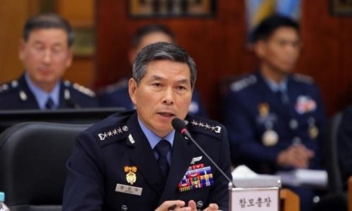 Nếu Triều Tiên tấn công, Hàn Quốc sẽ không khoan nhượng! - Ảnh 1