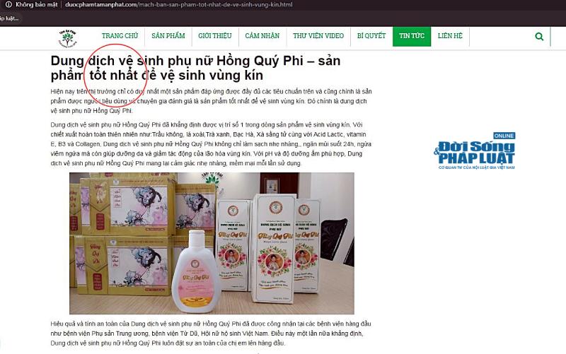"""Phụ khoa Hồng Quý Phi: Sản phẩm của công ty """"ma""""? - Ảnh 3"""
