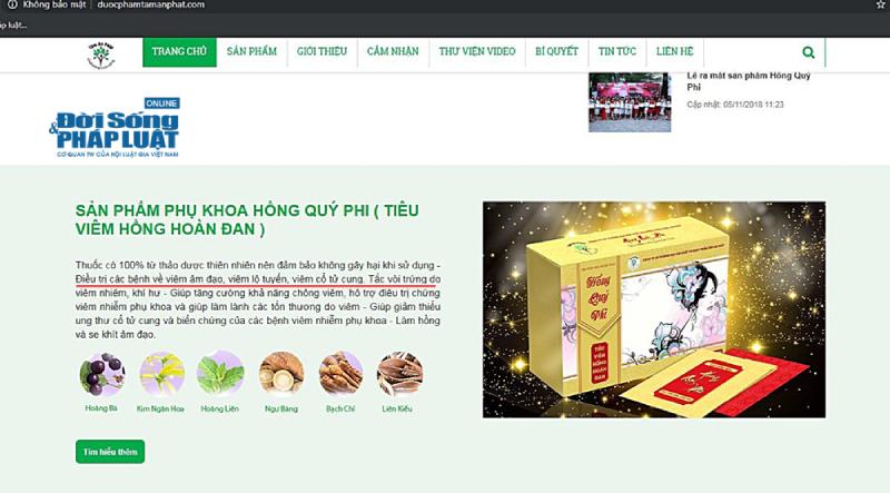 """Phụ khoa Hồng Quý Phi: Sản phẩm của công ty """"ma""""? - Ảnh 1"""