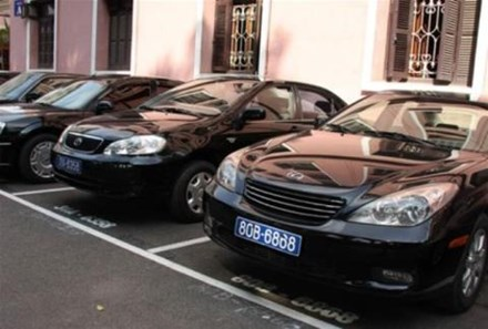 Vụ thanh lý xe công giá 46 triệu đồng: Bộ Tài chính yêu cầu tổng kiểm tra  - Ảnh 1