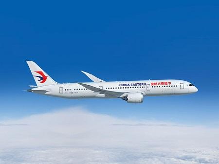 Căng thẳng leo thang, Trung Quốc cắt đường bay tới Hàn Quốc  - Ảnh 1