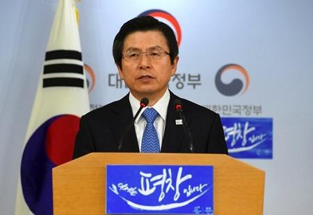 Quyền tổng thống Hàn Quốc Hwang Kyo-ahn tuyên bố không tranh cử - Ảnh 1