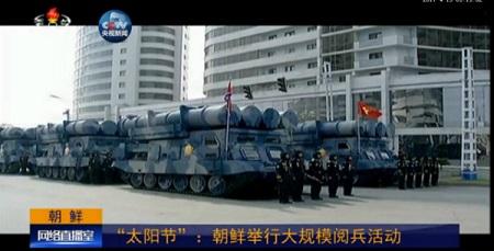 Cận cảnh buổi diễu binh lớn nhất lịch sử Triều Tiên - Ảnh 6