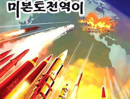 Triều Tiên: Nếu bị xâm lược sẽ nhấn chìm Mỹ - Ảnh 1