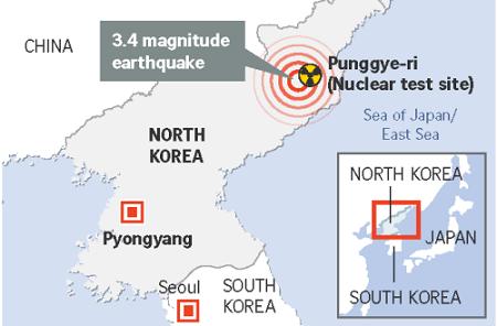 Động đất ở Triều Tiên không liên quan đến thử bom hạt nhân - Ảnh 1