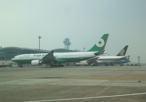 3 hãng Hàng không tăng chuyến, giải tỏa khách ở Phú Quốc - Ảnh 1