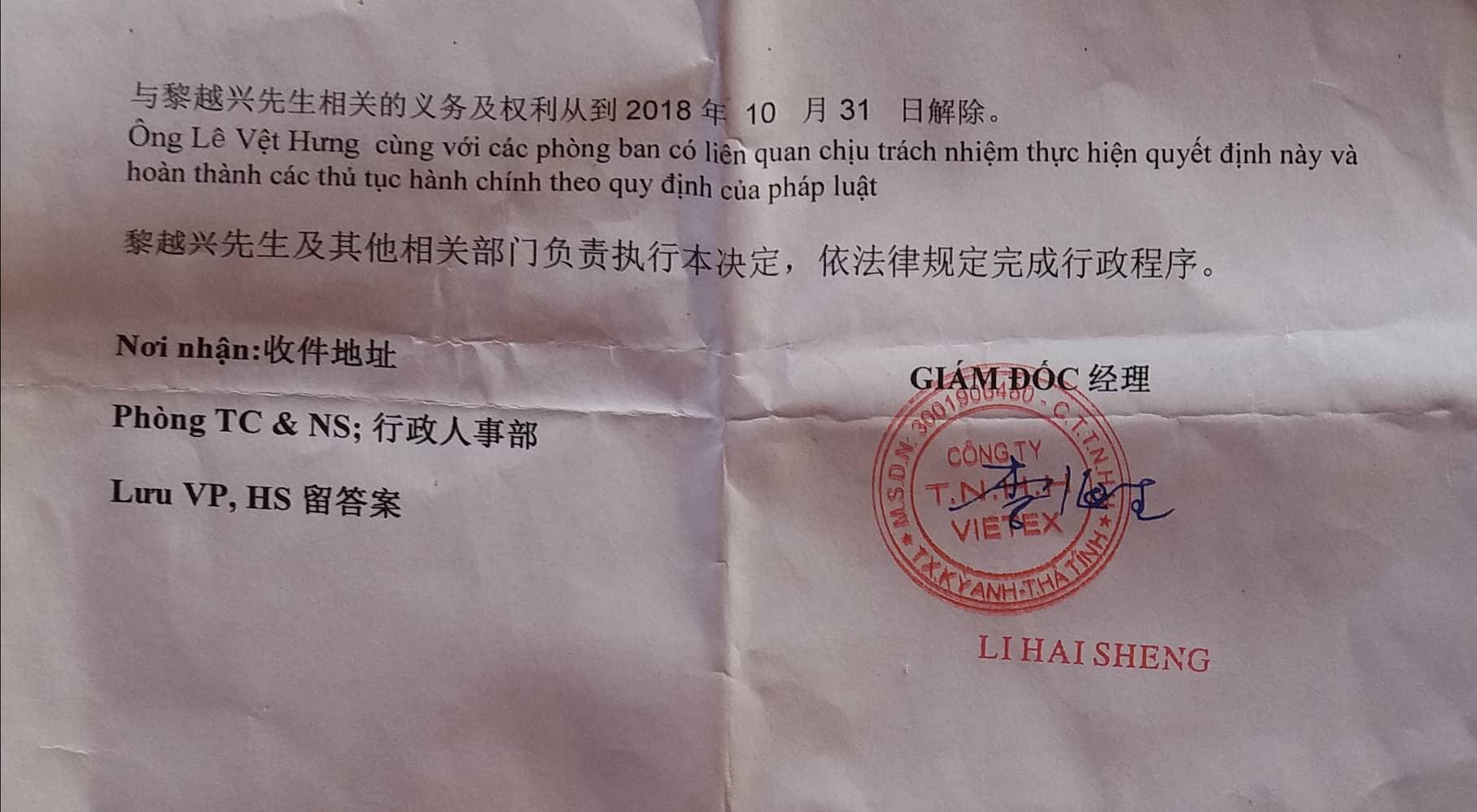 """Bất ngờ bị sa thải, công nhân """"tố"""" công ty Trung Quốc vi phạm luật Lao động - Ảnh 2"""