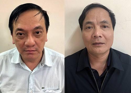 Vì sao cựu Chủ tịch BIDV Trần Bắc Hà bị bắt? - Ảnh 2