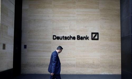 Hi hữu: Ngân hàng lớn nhất nước Đức chuyển nhầm 35 tỷ USD - Ảnh 1