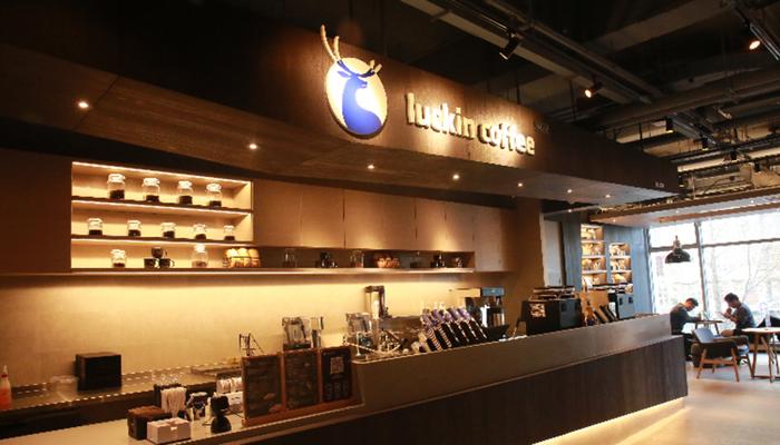 """Luckin - startup Trung Quốc tham vọng đánh bại Starbucks của Mỹ đã """"hóa rồng"""" ra sao? - Ảnh 4"""