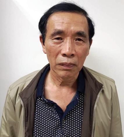 Bắt nguyên Phó Giám đốc sở Kế hoạch - Đầu tư Hà Nội liên quan vụ Nhật Cường - Ảnh 1