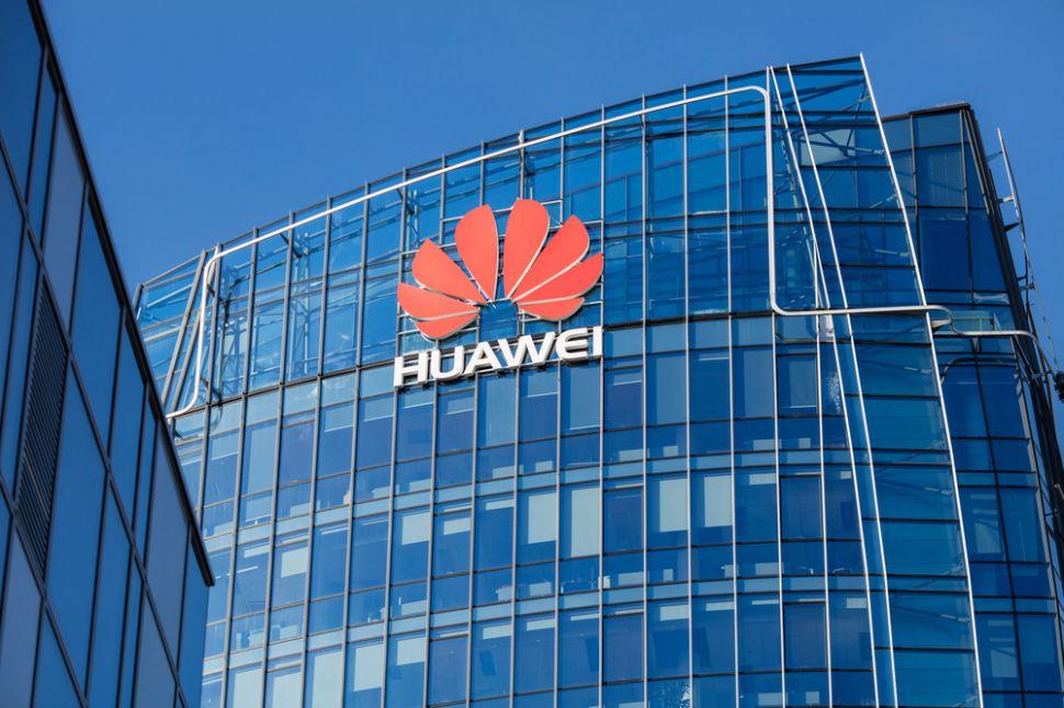 """Huawei tiếp tục bị hàng loạt tập đoàn Mỹ """"cự tuyệt"""" - Ảnh 1"""