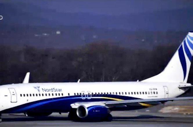 Thêm một máy bay dân dụng Nga trượt khỏi đường băng khi hạ cánh - Ảnh 1