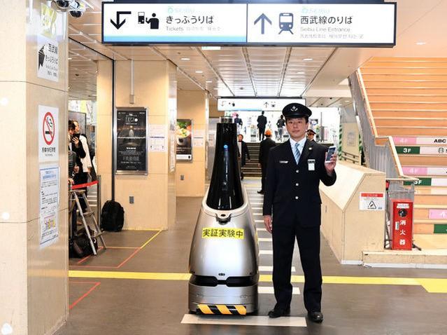 Tin tức công nghệ mới nóng nhất trong ngày hôm nay 3/6/2019: Nhật triển khai robot tuần tra sân bay - Ảnh 1