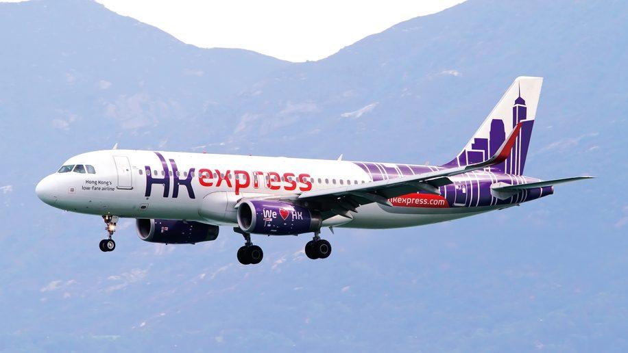 Cathay Pacific chính thức giành quyền sở hữu hàng không Hong Kong Express - Ảnh 1
