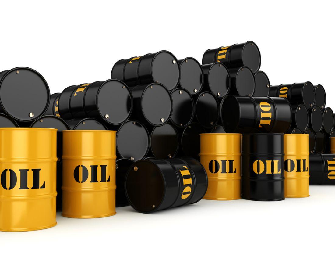 Giá xăng dầu ngày 5/2: Đà giảm bị chặn, giá dầu bắt đầu tăng nhẹ - Ảnh 1