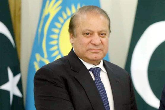Pakistan ra lệnh bắt cựu Thủ tướng Nawaz Sharif - Ảnh 1