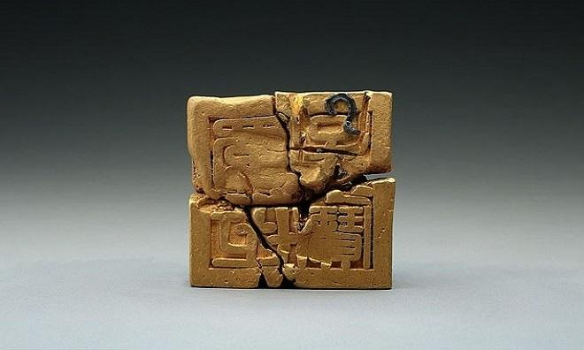"""Trung Quốc tìm thấy ấn triện bằng vàng nặng gần 8kg, khắc chữ """"Báu vật của Thục vương"""" - Ảnh 2"""