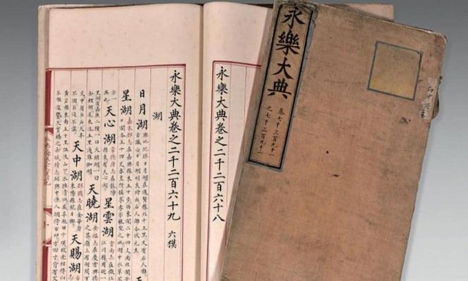 Hai tập sao của Vĩnh Lạc đại điển được bán với giá cao hơn 1.000 lần so với ước tính - Ảnh 1