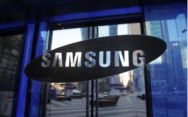 Đại gia công nghệ Samsung chính thức đóng cửa nhà máy sản xuất máy tính cuối cùng ở Trung Quốc - Ảnh 1