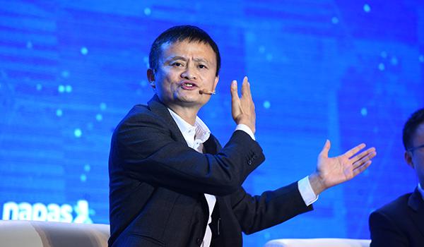 Doanh nghiệp Việt học được gì từ chia sẻ của Jack Ma? - Ảnh 1