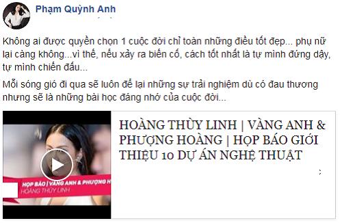 Phản ứng bất ngờ của sao Việt khi Hoàng Thùy Linh gợi lại scandal 10 năm trước - Ảnh 6
