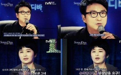 Đằng sau ánh hào quang của 5 sao nữ Hàn từng bị xâm hại tình dục - Ảnh 5