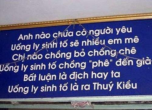 """""""Cười tan mỡ bụng"""" với loạt bảng hiệu """"kỳ cục"""" mà chỉ Việt Nam mới có - Ảnh 13"""