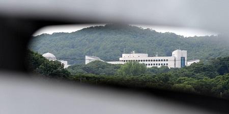 Cơ quan Tình báo Hàn Quốc bị tố giám sát trái phép các thẩm phán - Ảnh 1