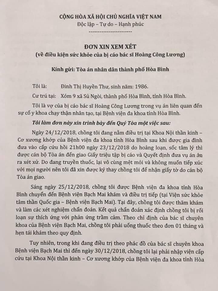Vợ bác sĩ Hoàng Công Lương xin cho chồng vắng mặt tại tòa ngày 8/1 - Ảnh 2
