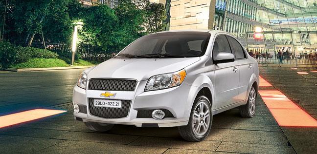 Ô tô Chevrolet giảm giá 'kịch sàn' về mốc 300 triệu đồng - Ảnh 1