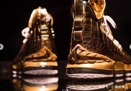 Choáng váng với đôi giày thể thao có giá hơn 2 tỷ đồng  - Ảnh 3