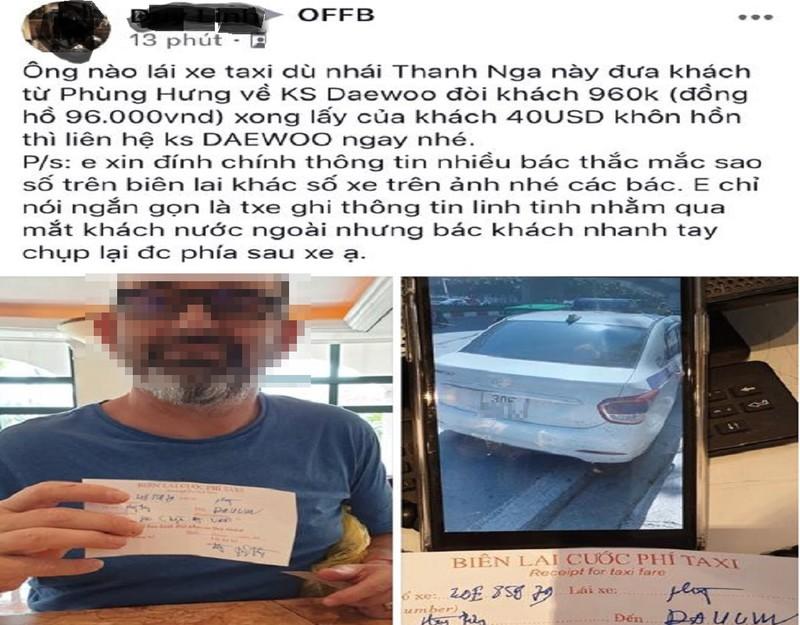 Xôn xao khách Tây bị tài xế taxi 'chặt chém' gần 1 triệu đồng khi đi 4km - Ảnh 1