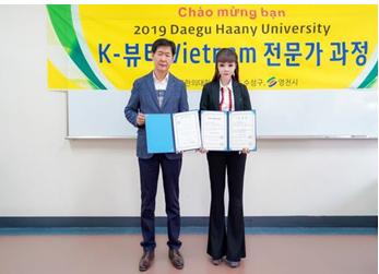 Hoa hậu Hà Thu Trang được Đại học Y Daegu Haany, Hàn Quốc bổ nhiệm chức giáo sư - Ảnh 2
